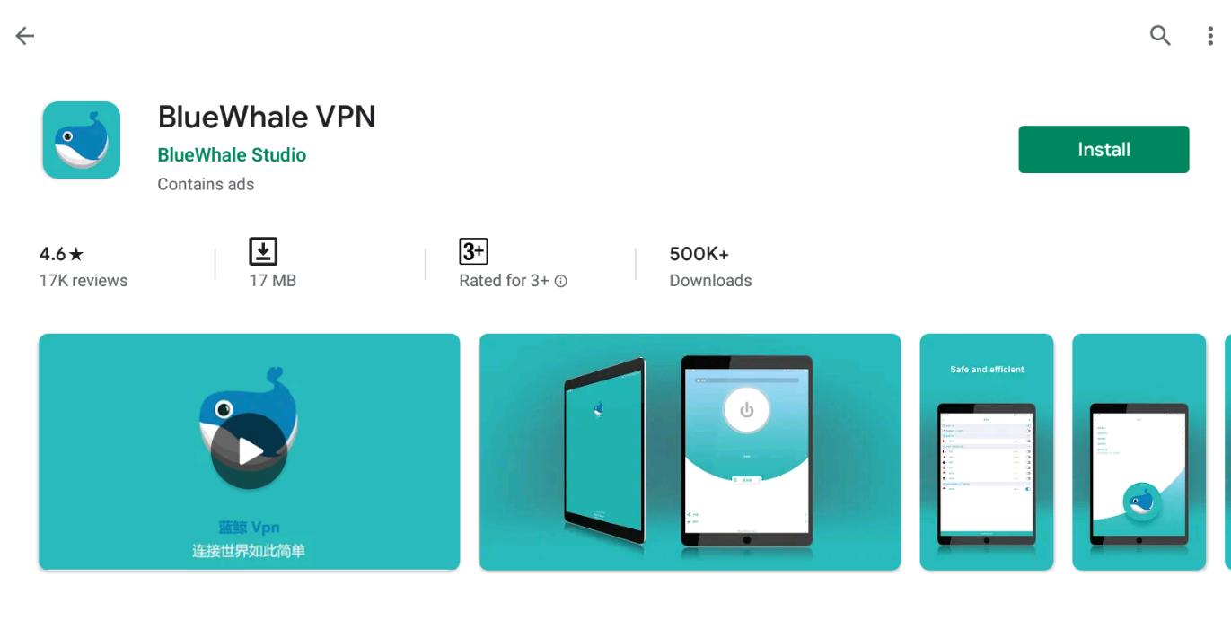 Blue Whale VPN For Windows