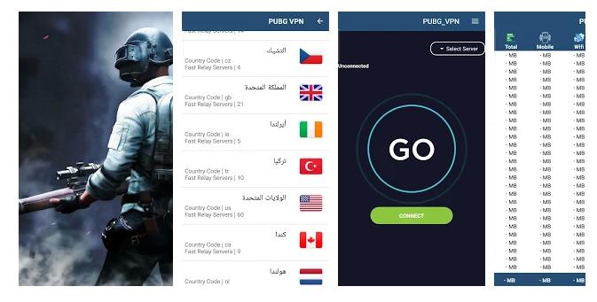 PUB-G VPN for PC