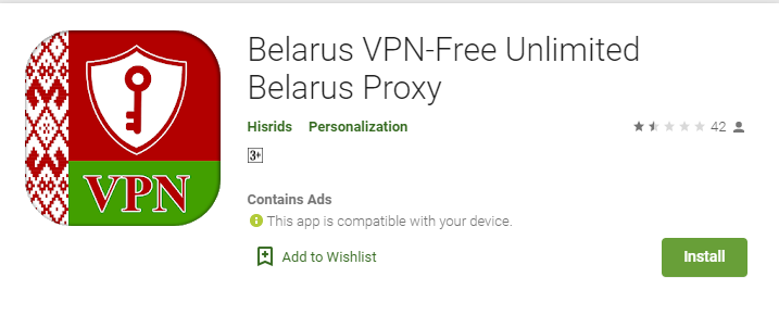 Belarus VPN for Windows