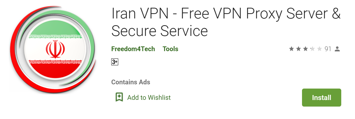 Iran VPN for windows