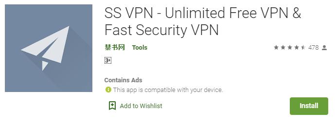 SS VPN for Mac
